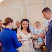 Мавлюда и Саша. Свадьба