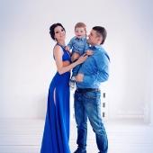 Катя, Дима и Демид